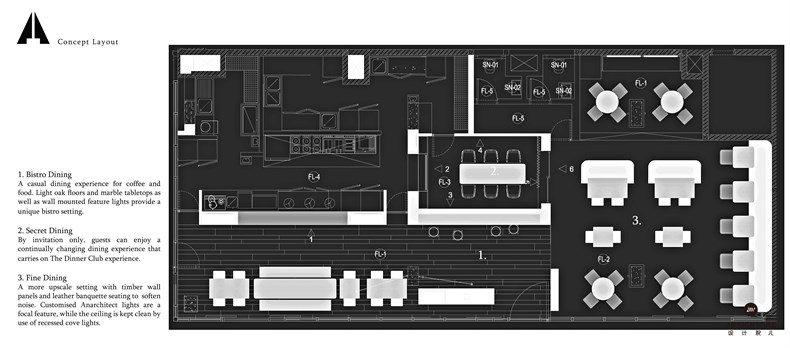 Jonathan Ashmore:阿布扎比No.57精品咖啡店设计-07