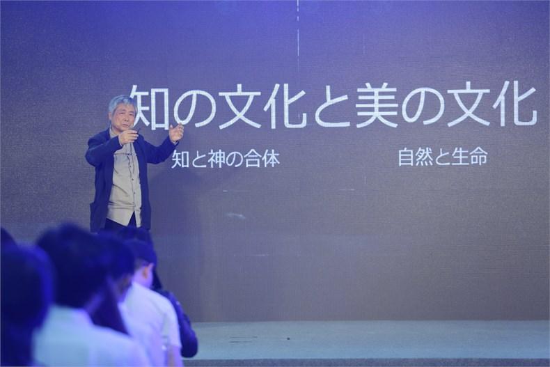 黑川老师演讲1.JPG