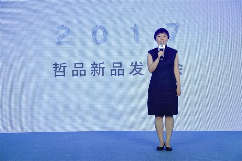 北京故宫文化刘总致辞1.JPG