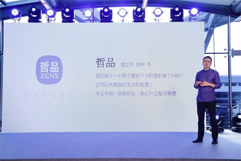 创始人张卫平演讲2.JPG