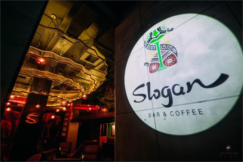 刘涛:青岛Slogan酒吧设计-03