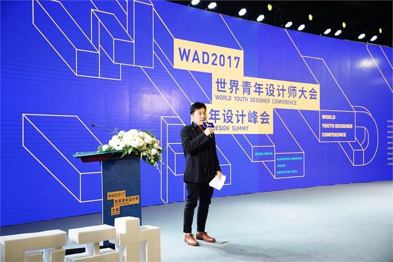 新加坡室内设计师协会理事长 王胜杰先生主持30国峰会圆桌研讨.JPG