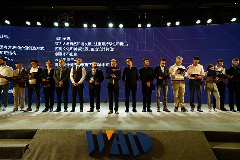 发布《WAD2017世界青年设计师大会深圳宣言》.JPG