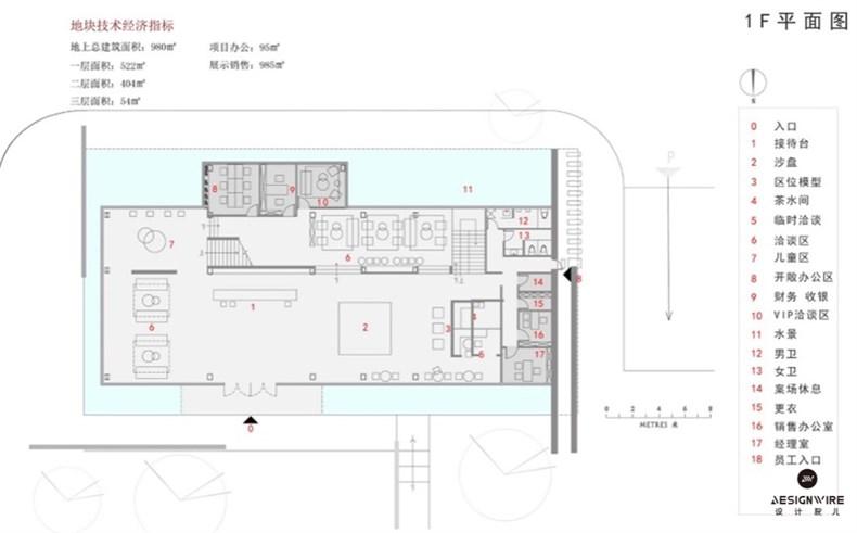 杭州西房拱辰外滩会所设计21.jpg