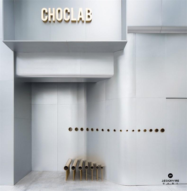 叶梹室内设计:杭州CHOCLAB潮牌店设计-05