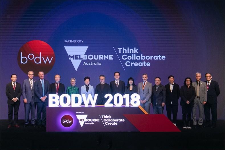 2018 BODW_Kick off ceremony.jpg