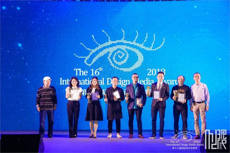 15 年度最具商业价值 设计机构大奖.jpg