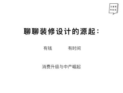 微信图片_201901141149541.png