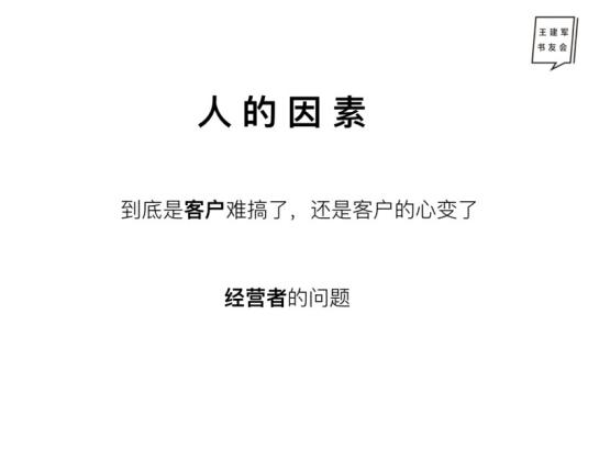 微信图片_201901141149542.png