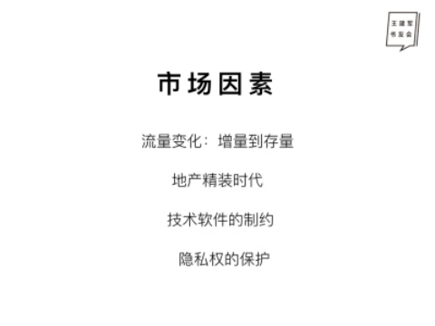 微信图片_201901141149543.png