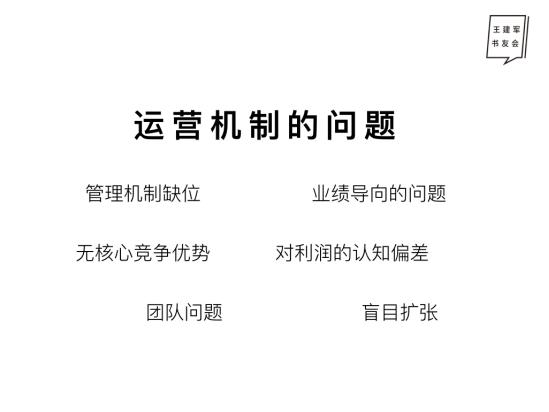微信图片_201901141149544.png
