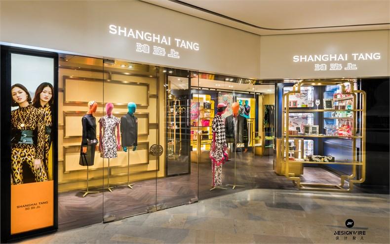 ST Design_Shanghai 2.jpg