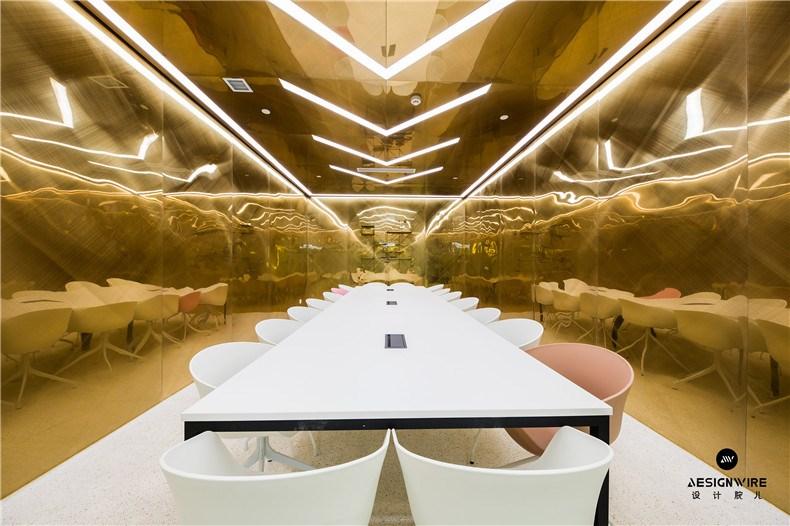 08金色会议室.jpg