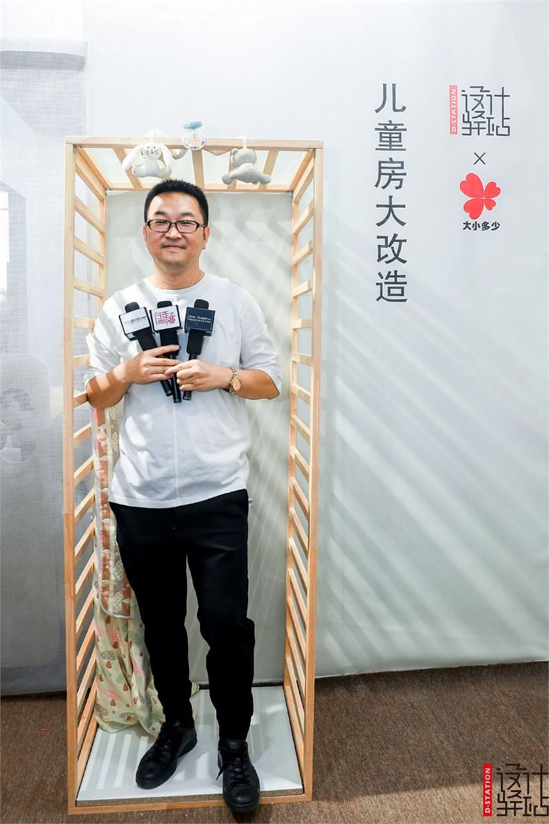 北京四中建筑与装饰设计思维客座讲师、中国儿童空间设计师王大鹏.jpg