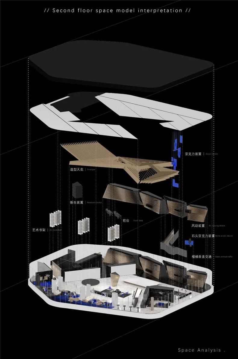 微信图片_20200207103855.jpg