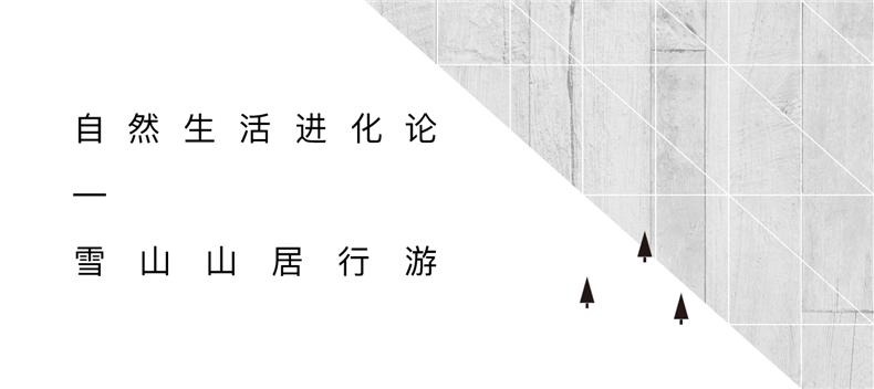 9-OFT_wechat_02_k11_v01_Content title 2.png