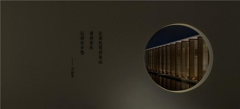 天青书院-04.jpg